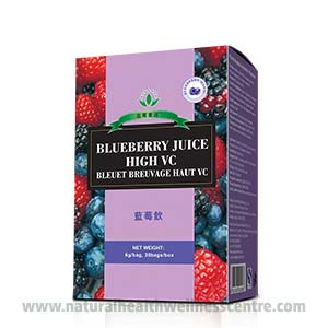 Blueberry Juice Granules Image