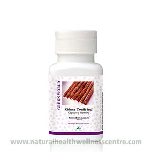 Kidney Tonifying Capsules (Men Image